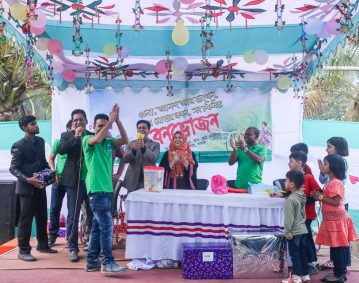 Annual picnic of ABG Interlinks Ltd February 2018